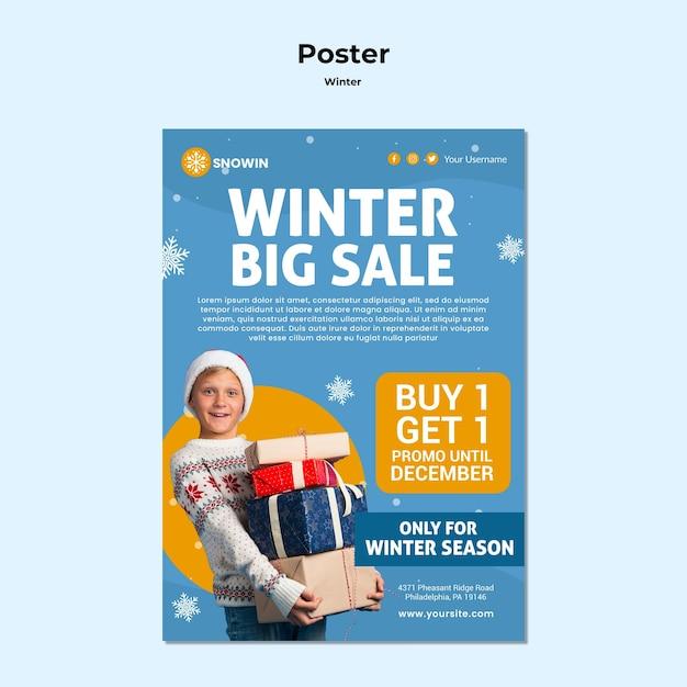 冬の家族の時間の広告ポスターテンプレート 無料 Psd