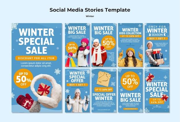 冬の家族の時間のinstagramの物語のテンプレート Premium Psd