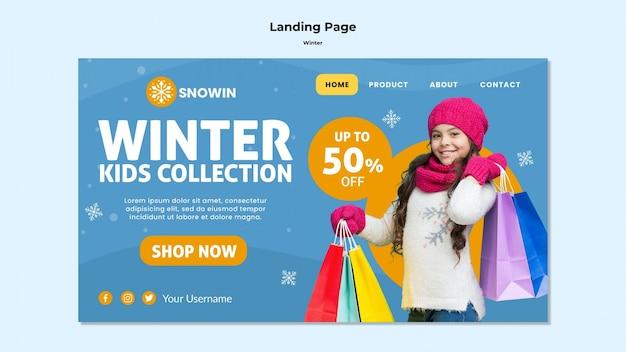 冬の家族の時間のランディングページテンプレート 無料 Psd