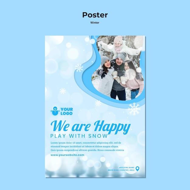 Шаблон зимнего семейного плаката Premium Psd