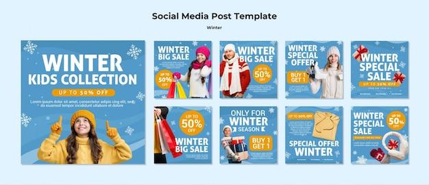 Шаблон сообщения в социальных сетях зимой Premium Psd