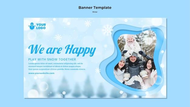 冬の家族の時間テンプレートバナー 無料 Psd