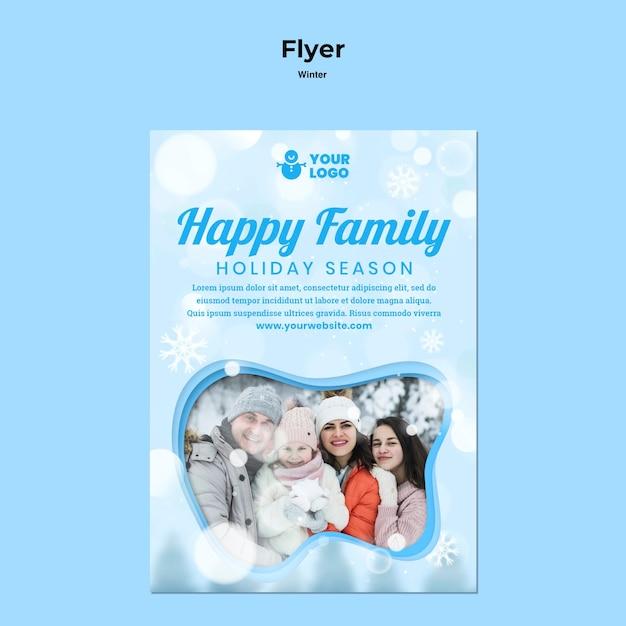 冬の家族の時間テンプレートチラシ 無料 Psd