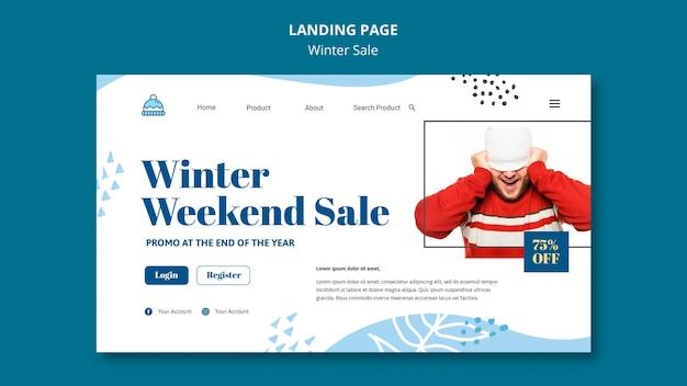 冬のセールのランディングページテンプレート 無料 Psd