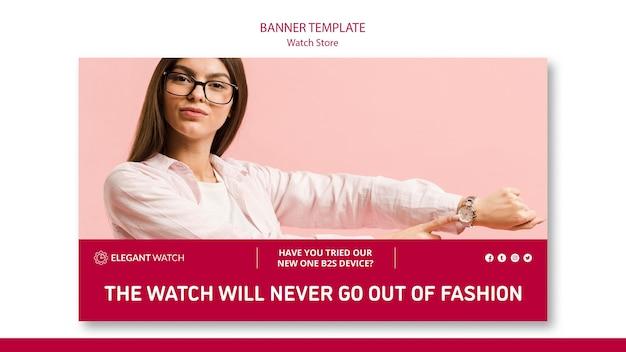 新しい時計バナーテンプレートを示す女性 無料 Psd