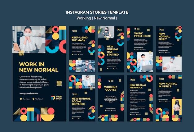 Работа в инстаграм-историях по-новому Бесплатные Psd