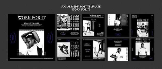 それのためのトレーニングソーシャルメディア投稿テンプレート 無料 Psd