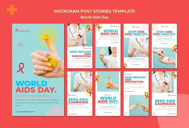 세계 에이즈의 날 instagram 스토리 모음 무료 PSD 파일