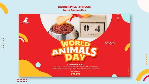 Шаблон баннера всемирного дня животных Бесплатные Psd