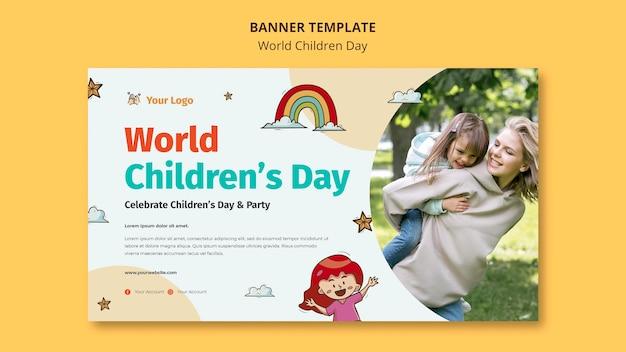 세계 어린이 날 배너 서식 파일 무료 PSD 파일