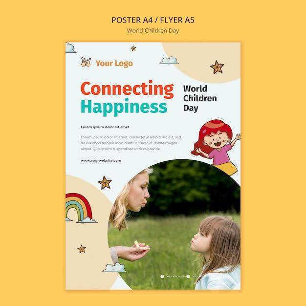 세계 어린이 날 전단지 서식 파일 무료 PSD 파일
