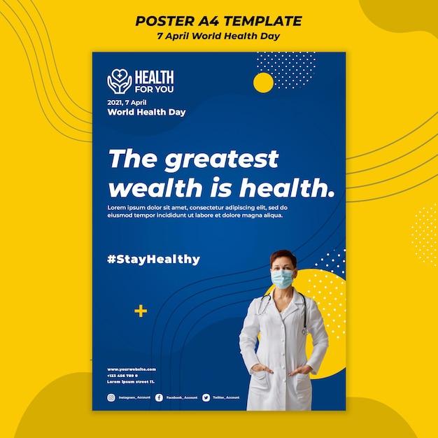 세계 보건의 날 포스터 템플릿 무료 PSD 파일