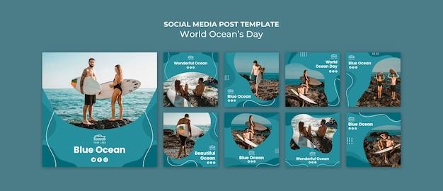 Шаблон сообщений в социальных сетях, посвященный всемирному дню океана Бесплатные Psd