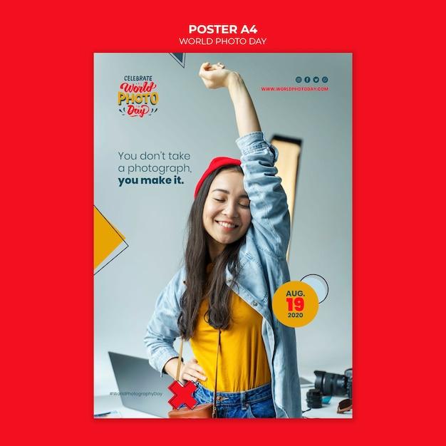 세계 사진의 날 포스터 템플릿 무료 PSD 파일