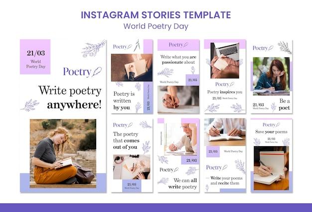 世界詩歌記念日のコンセプトinstagramストーリーテンプレート 無料 Psd