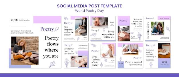 世界詩歌記念日のコンセプトソーシャルメディア投稿テンプレート 無料 Psd