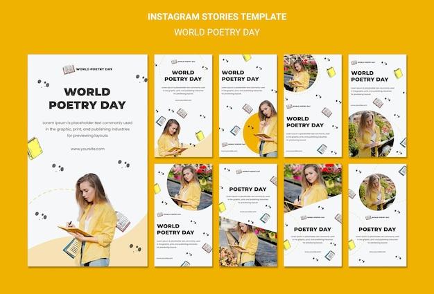Шаблон историй всемирного дня поэзии в социальных сетях Бесплатные Psd