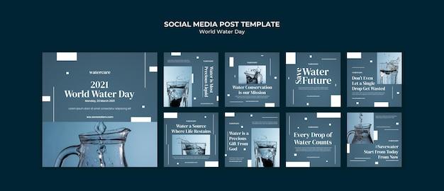 Шаблон сообщения instagram всемирный день воды Бесплатные Psd