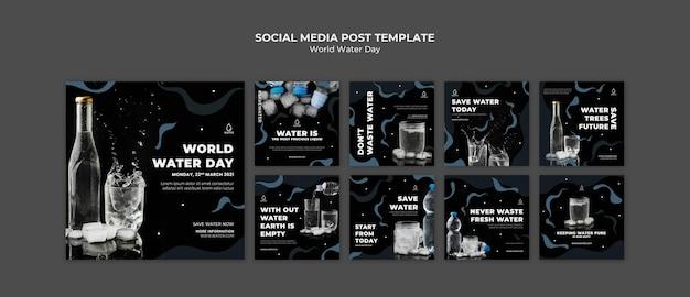 세계 물의 날 instagram posts 무료 PSD 파일