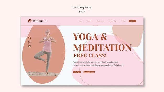 Целевая страница йоги и медитации Premium Psd
