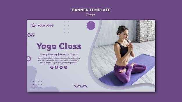 Шаблон баннера концепции йоги Бесплатные Psd