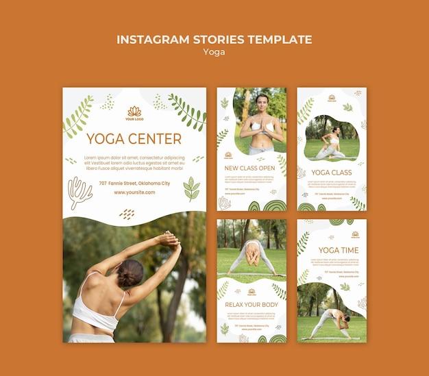 Шаблон историй йоги instagram Premium Psd