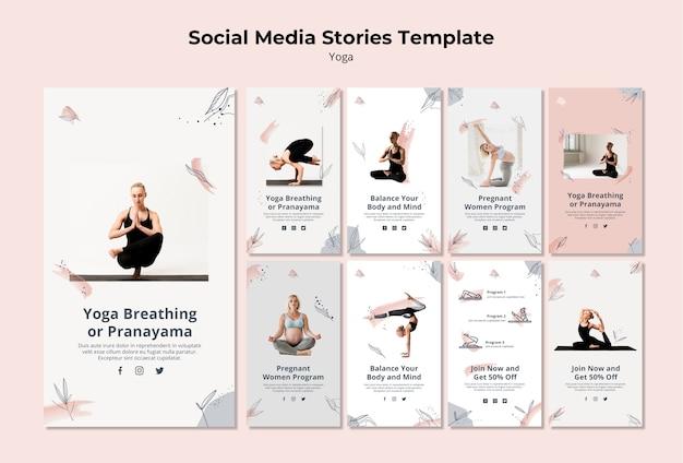 Шаблон истории социальных сетей йоги Бесплатные Psd
