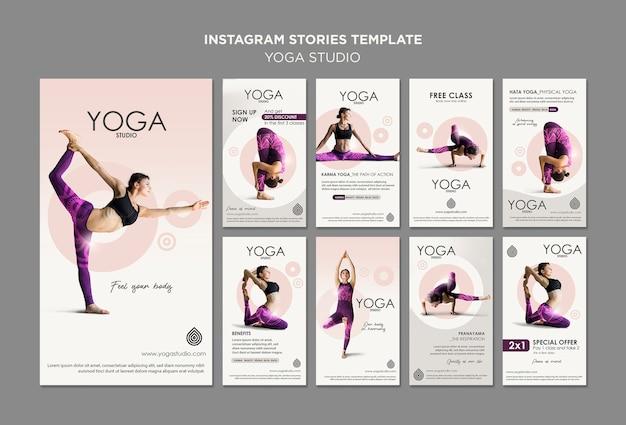 Шаблон рассказов instagram студии йоги Бесплатные Psd