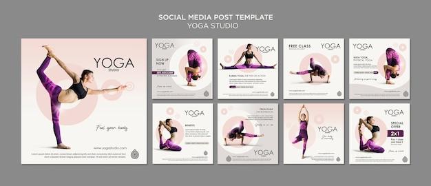 Шаблон сообщения в социальных сетях студии йоги Бесплатные Psd