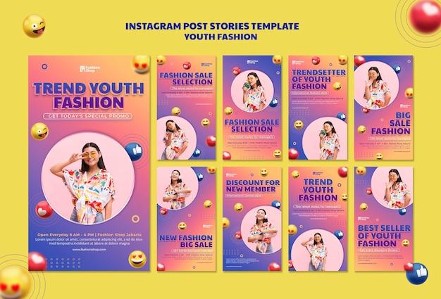 청소년 패션 개념 instagram 게시물 템플릿 무료 PSD 파일