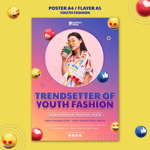 청소년 패션 컨셉 포스터 템플릿 무료 PSD 파일