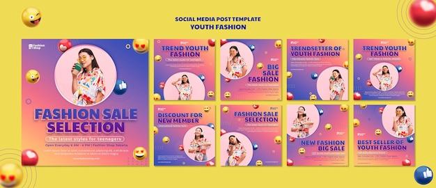청소년 패션 개념 소셜 미디어 게시물 템플릿 무료 PSD 파일