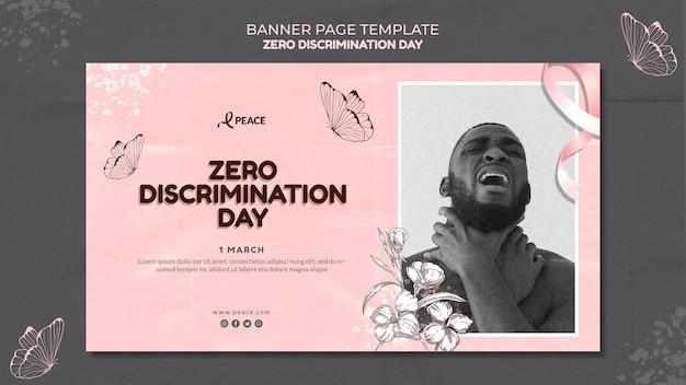 Modello di banner giorno zero discriminazione Psd Gratuite