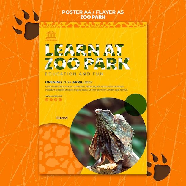 写真付き動物園公園チラシ 無料 Psd