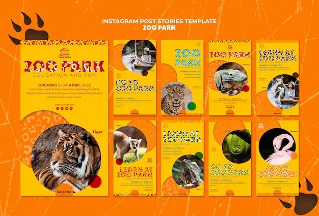 動物園公園ソーシャルメディアストーリーテンプレート 無料 Psd
