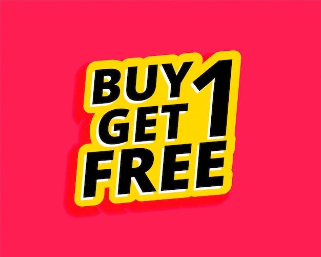 1つの無料のステッカーラベルデザインを1つ購入する 無料ベクター