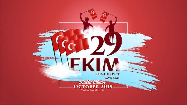 共和国記念日トルコ10月29日背景イラスト Premiumベクター