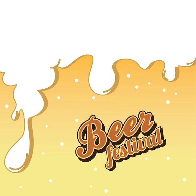 ビールフェスティバル10月飲み物 Premiumベクター