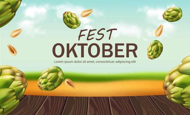 ホップと10月祭ポスター Premiumベクター