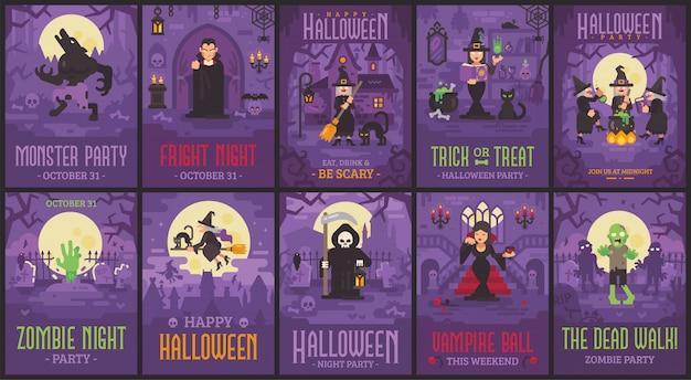 魔女、吸血鬼、ゾンビ、狼男、死神が描かれた10枚のハロウィンのポスター。ハロウィーンチラシコレクション Premiumベクター