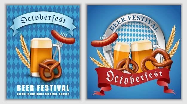 10月祭ビールバナー Premiumベクター