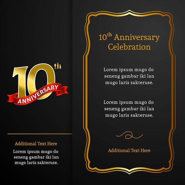 10th Anniversary Invitation Card Template Vector Premium