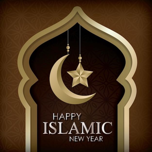 1440 hijri islamic new year design vector  happy islamic new