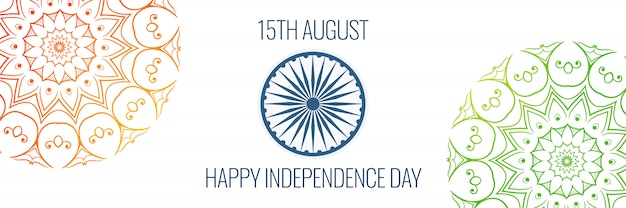 15th of august independence day banner in creative style Free Vector