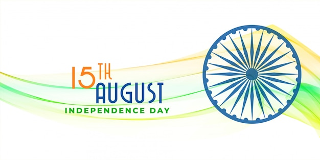 15th august indian independence day banner Free Vector