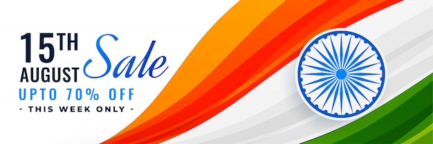15th august indian independence day sale banner with flag Free Vector