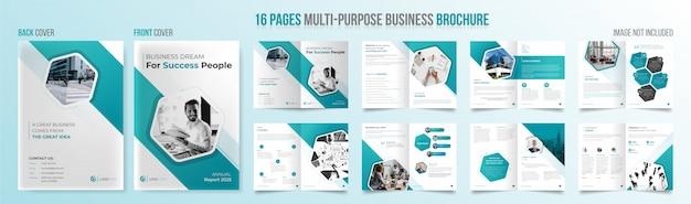 スカイブルーの幾何学的形状を持つ16ページの多目的プロフェッショナルビジネスパンフレットテンプレート Premiumベクター