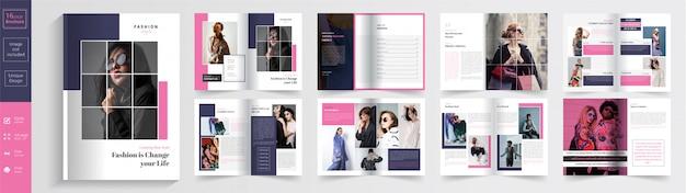 Мода 16 страниц брошюра дизайн шаблона Premium векторы