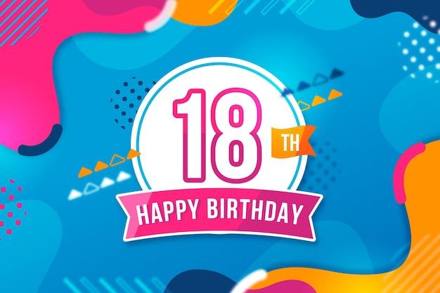 18歳の誕生日の背景カラフルなスタイル Premiumベクター
