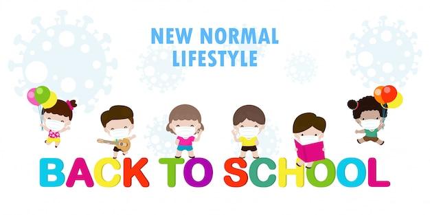 Обратно в школу для новой концепции нормального образа жизни. счастливая группа детей, носящих маску и социальное дистанцирование, защищают от коронавируса 19, дети и друзья ходят в школу изолированно Premium векторы